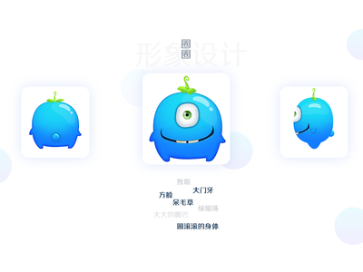the main illustration  image design for one app