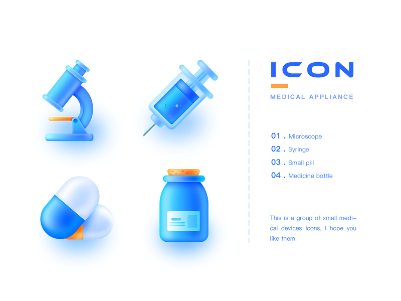Medical Device Icon ps 轻质感 icon medical device