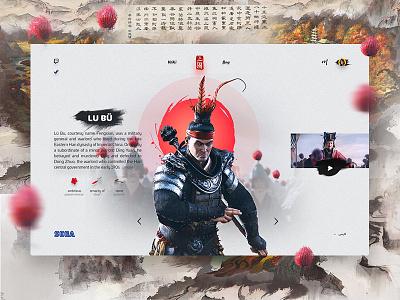 Total War: THREE KINGDOMS Web page game sajjad mohammadi nia ux design ui desgin lu bu chinese character chinese web design web site total war three kingdoms totalwar ux ui