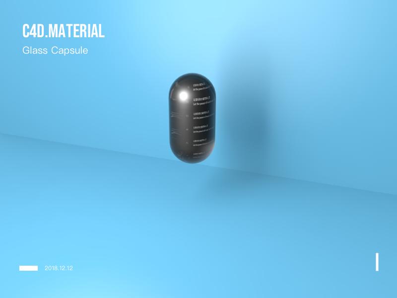 Glass Capsule design ui c4d