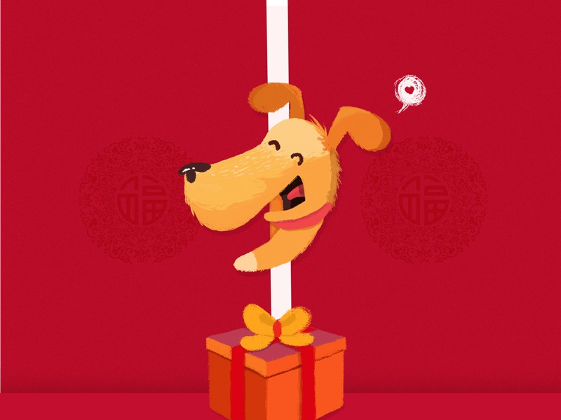 Day9-Happy new year new year gift china 2018 dog yellow red illustration