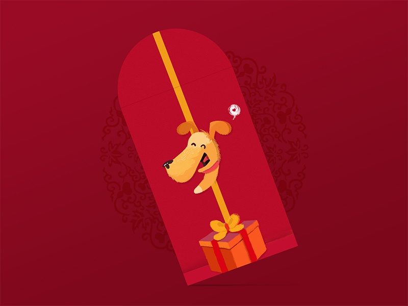 Day10-Lucky Money lucky money yellow red year new illustration gift dog china 2018