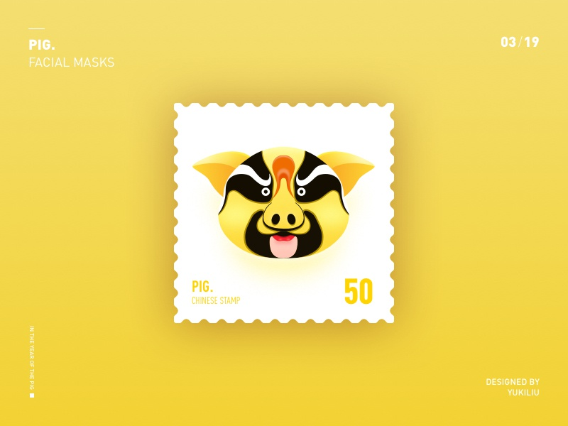 Pig Yellow yellow design pig stamp color illustration