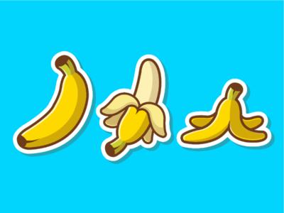 How to eat banana 😸🍌🍌🍌