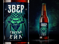 Zver beer packaging