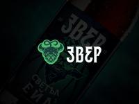 Zver brewery logo