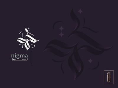 Nigma Arabic calligraphy logodesign arabian arabiclogo calligraphy design arabicdesign arabiccalligraphy arabic design arabic calligraphy calligraphy arabic