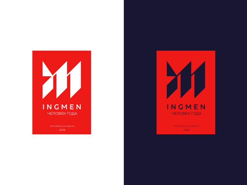 im monogram monogram logodesign logotype logo