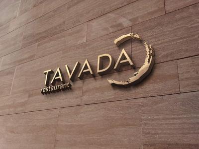 Tavada Restaurant logo