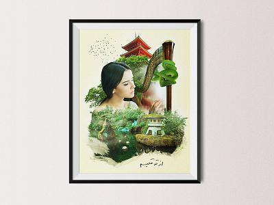 Her arm water lotus japan green snake arph asian photoshop compositing