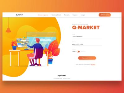 Q-Market SignUp