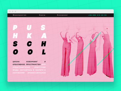 Brutalism is on the march fashion industry creative coworking school fashion brutalism brutalist web design