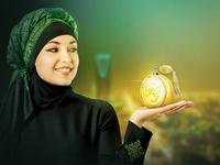 Saudi Women's Day