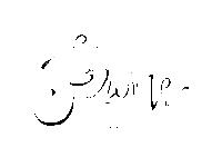 Handlettered Name and Illustration