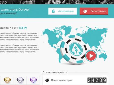 Design site BETCAP