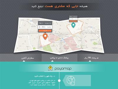 Payamap 1 photoshop blue web site