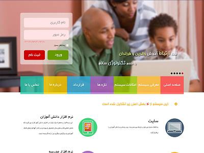 Home Page photoshop web flat