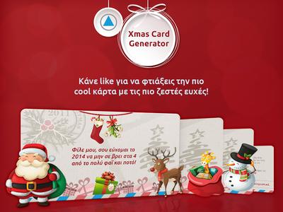Gnomi Facebook App