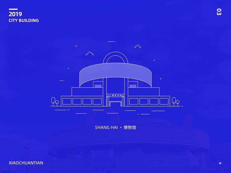 Museum city vector building design ui illustration