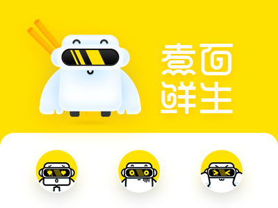 Freshmian IP noodles robot yellow illustration ip