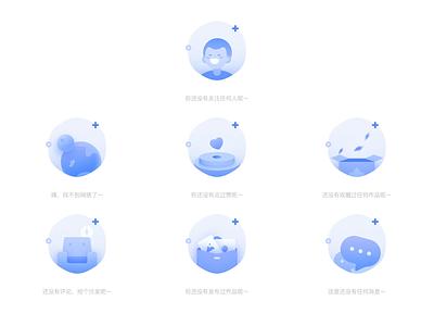 Dynamic default illustration mp4 icon blue animation tunan colour design illustration ux gif app ui