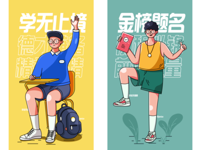 Boy ai illustration boy school