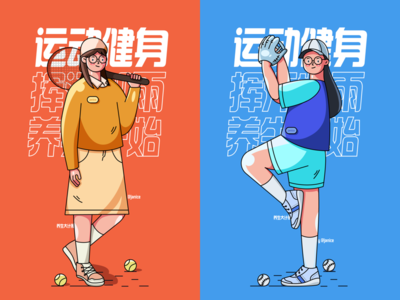 Sport ai illustration sport ball
