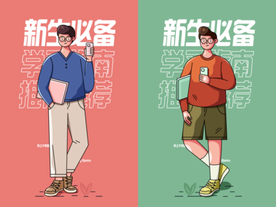 Student ai illustration school boy