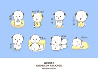 WeChat emoticon package