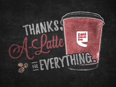 Café Coffee Day | Teachers' day