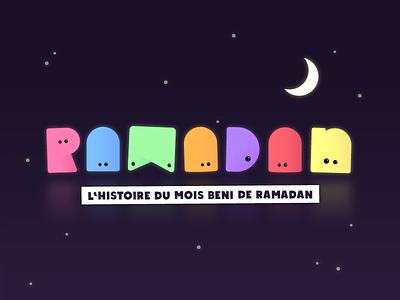 Ramadan :) ramadan