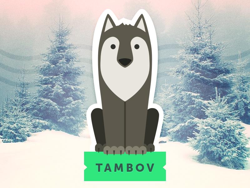 Tambov's Wolf Sticker illustration flat sticker wolf tambov russia