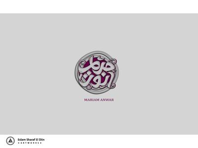 Mariam Anwar   Logo