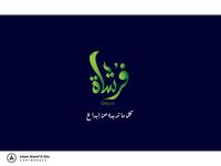 Forshah | Logo