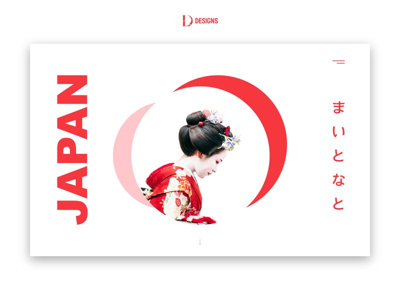 Japan web design red japan illustration ui web design website design website design