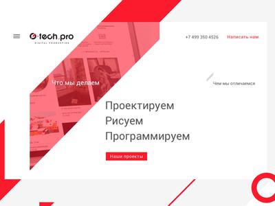 G-Tech. Redesign main page web sketch ui