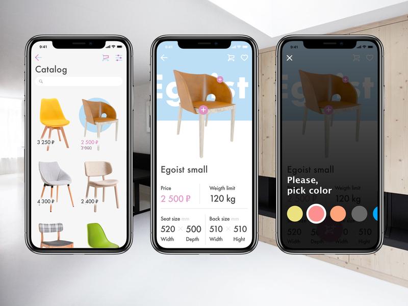 WIP. Furniture catalog. Concept mobile app app concept furniture