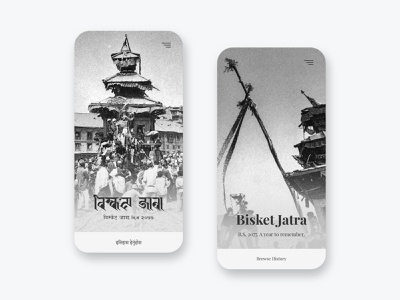 Missed our huge festival this year. Bisket Jatra, Bhaktapur old nepal festival poster mobile design uidesign