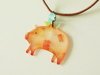 Pigs can be beautiful