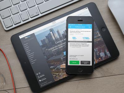 Timeopen App discount product design
