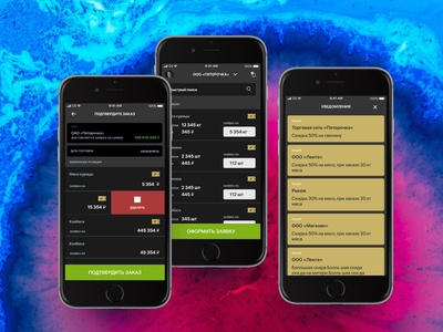 Admio App mobile order and notification