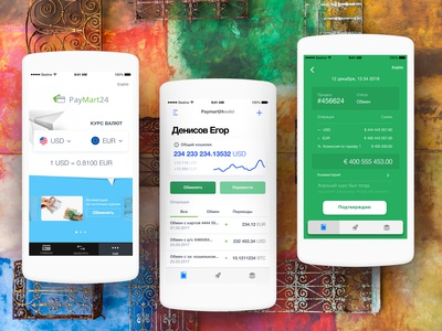 Paymart24 App card and order other