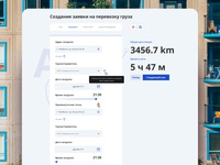 Barameo add order page of routes