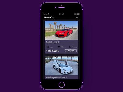 Dreamcars App catalog cars