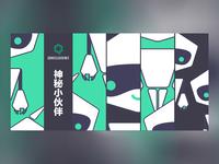 QingCloud Bots