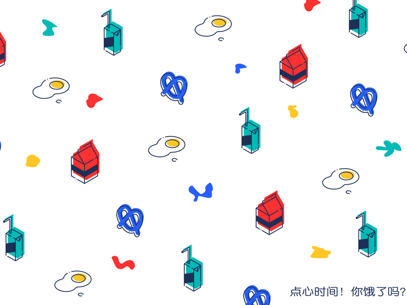 Are You Hungry? pt.2 icon isometric design time snack yum food vector illustration color cute repetitive pattern