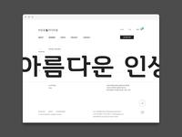Typolab Webdesign