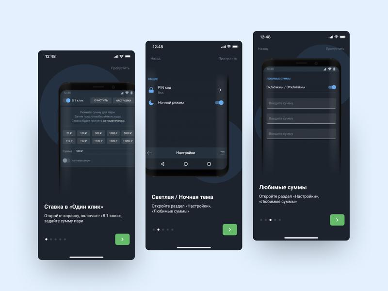 #6 Practise hour - Onboarding Screens mobile app application ios onboarding minimalism flat clean modern design ux dailyui ui