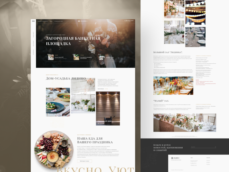 #3 Lidino - Website project place homepage product wedding event food minimalism website web flat clean modern design ux ui