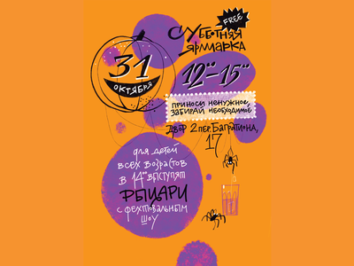 Poster for my neighborhood event poster calligraphy illustration graphic lettering typography design